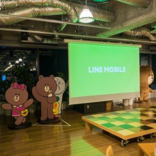 LINEモバイルが格安SIMサービス開始!月額500円でLINE使い放題だぞ!