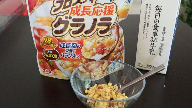 子どもにバランスの良い朝食を!ケロッグのシリアルに置き換えが良さそうだぞ!#ケロッグママアンバサダー