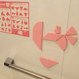 お風呂であそびながら知育になる!やわらかシルエットパズルがいいぞ!