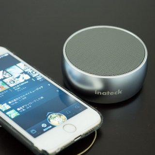 iPhoneにもMac周辺にもマッチする、アルミボディのワイヤレススピーカーがかっこいいぞ!