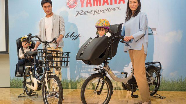 身長の小さいママに最適!ヤマハの新型電動アシスト付き自転車の進化がすごいぞ!