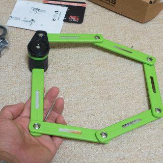 持ち運びやすい自転車用ロック、折りたたみロックが便利だぞ!