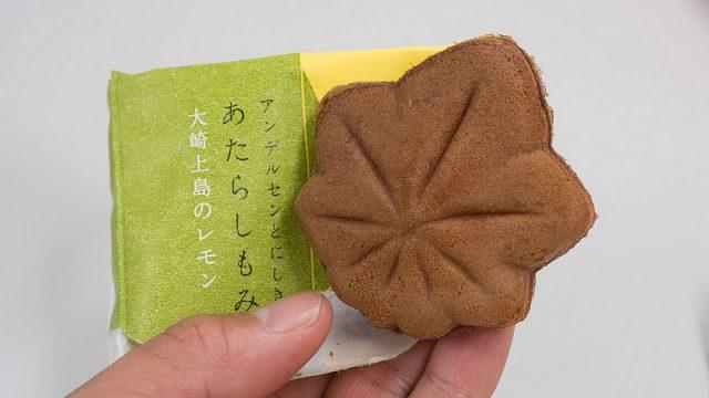 広島土産に!大崎上島のレモンなどを使った「あたらしもみじ」が良いぞ!