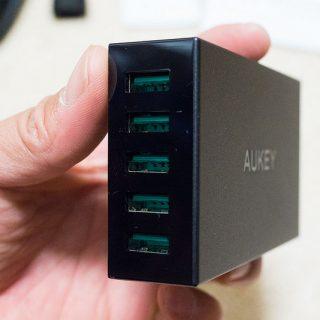 【旅行に最適】コスパ高いAUKEYの5ポートUSB充電器!これ1つあれば旅行も普段も安心だぞ!