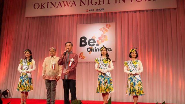 泡盛とゴーヤのカクテルで乾杯っ!「沖縄観光2017~感謝の夕べ~ OKINAWA NIGHT」に行ってきたぞ!
