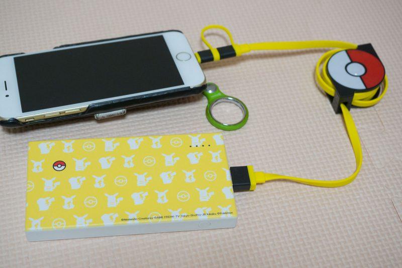 黄色ケーブルとピカチュウバッテリーが相性良し