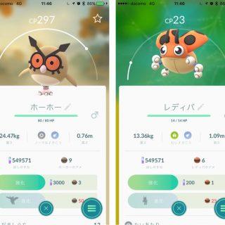 【ポケモンGO】新ポケモン80種類以上がもうゲットできるぞ!