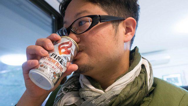 突き抜けた香ばしさの缶コーヒー!「キリン ファイア エクストリームブレンド」を飲み比べてみたぞ!【PR】