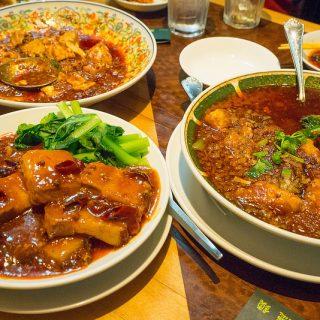 激辛~っ!横浜中華街の「景徳鎮 」で激辛料理を堪能したぞ!