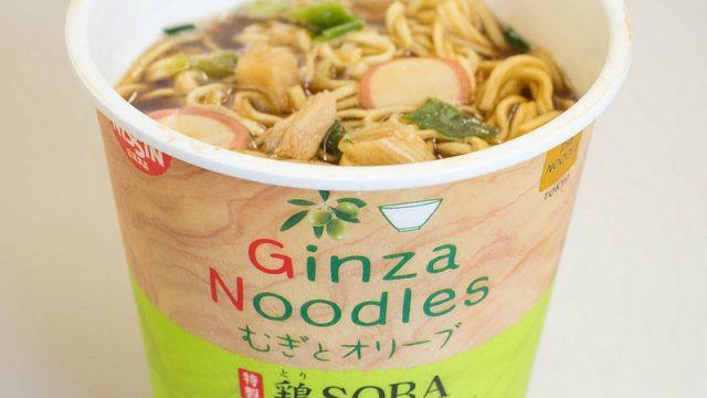 【新発売】「日清 THE NOODLE TOKYO むぎとオリーブ 特製鶏SOBA」が美味いぞ!