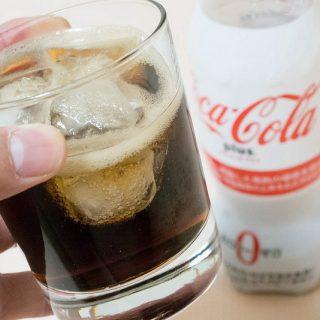 トクホのコカ・コーラがついに登場っ!トクホだと分からないほど美味しいぞ!