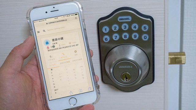 「RemoteLock」はWEBでカンタンにPINコード発行できるスマートロック!小規模オフィスや民泊向けに良いぞ!【AD】