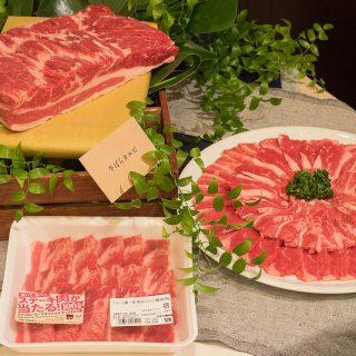 西友から毎日197円/100gの「牛ばらカルビ」が発売!しかもチルドで美味しいぞっ!【PR】