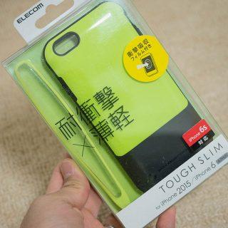 緑色の薄型の耐衝撃iPhoneケース!iPhoneをしっかりと守ってくれるぞ!