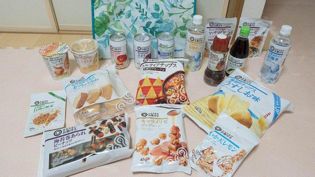 西友のプライベートブランド商品や100g197円の牛ばらカルビを使った料理を作ってみたぞ!【PR】