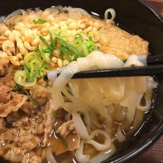 【ダイエッター向け!?】すき家のこんにゃく麺を使った「ロカボ牛麺」を食べてきたぞ!