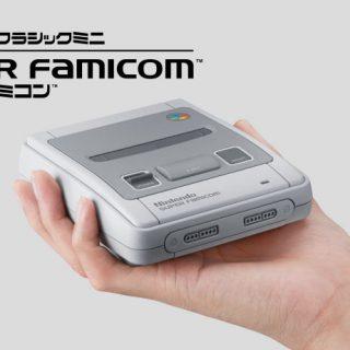 やべぇぇ!これは買うっ!手のひらサイズの「ミニスーパーファミコン」が発売だぞっ!