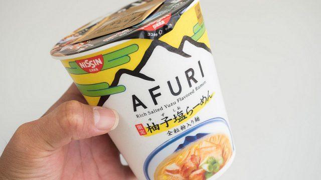 【新商品】あのAFURIの柚子塩らーめんがカップ麺にっ!早速食べてみたぞ!