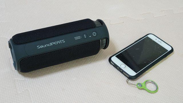 ペットボトルサイズで360度音が広がる防水Bluetoothスピーカー「SoundPEATS P5」がコスパ高いぞ!
