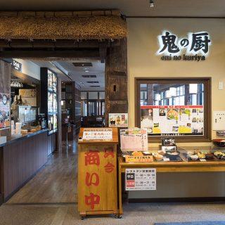 温泉併設の「道の駅おたり」は、ご飯も美味く温泉も最高だぞ! #いちばん美しいところ #道の駅小谷
