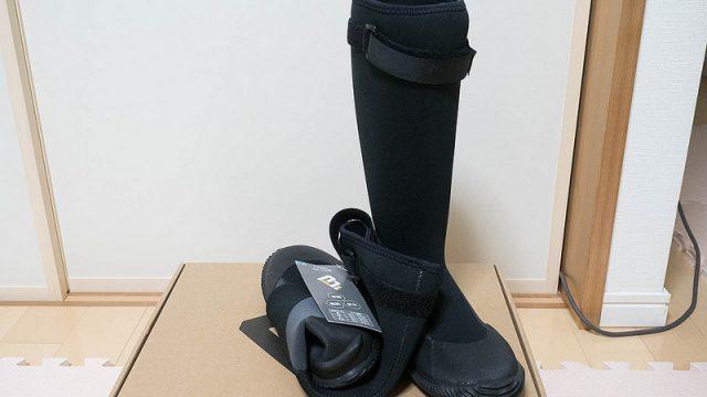 ウェットスーツ素材の「つりーの長靴」は折り畳み可能!通勤・旅行・キャンプに便利だぞ!