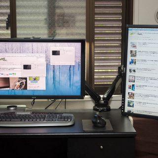 Loctekのデュアルモニターアーム「D8D」を使うと机の上をスッキリさせつつ2つのディスプレイを配置できるぞ!