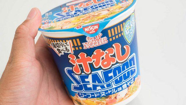 【新商品】日清の「カップヌードル 汁なしシーフード」が発売だぞ!