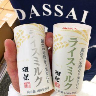 獺祭の米粉から生まれた「ライスミルク」を飲んでみたぞ!