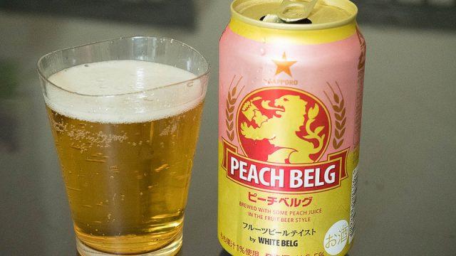 イオングループ限定の「ピーチベルグ」!桃の香りが強く甘さ控えめの珍しい発泡酒だぞ!