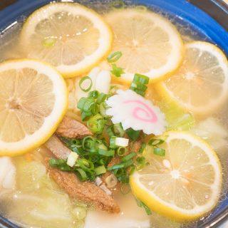 しまなみ海道の瀬戸田SAで食べる「レモンラーメン」がサッパリ味で酸味もあって美味しいぞ!