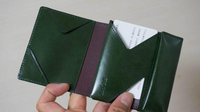 もう手放せない「薄い財布」!この薄さを知るとほかの財布は使えないぞ!