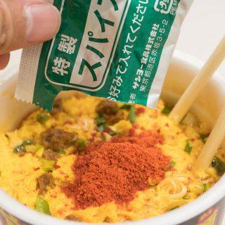 辛いもの好きさんへ!激辛カップ麺「宮崎 旨辛麺」が辛すぎて旨いぞ!