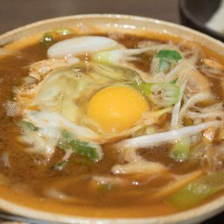 【名古屋】駅地下で味噌煮込うどんを食べるなら!「山本屋本店 エスカ店」が良いぞ!