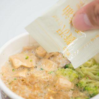 【新発売】カップヌードルリッチ、今度は松茸味だぞ!