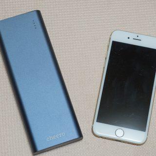 【新発売!】災害時にも!cheeroから急速充電&Type-C搭載した大容量20100mAhモバイルバッテリーが発売だぞ!