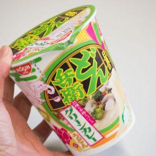 【新発売】どん兵衛グリーンカレーうどんが本格エスニックな味で旨いぞ!