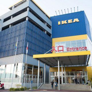 家族で行きたくなる「 #IKEA立川 」食事もできる家具店!お腹も気持ちも大満足だぞ!【PR】 #たま発 #tamahatsu #立川市