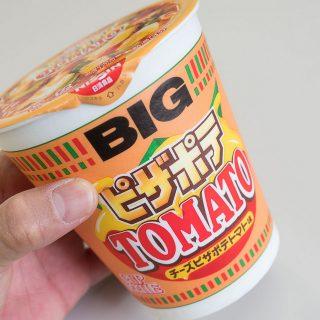 【新発売】カップヌードルのピザポテトマト味が安定感のある旨さだぞ!