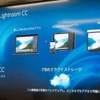 新しいLightroom CCについてAdobeに話を聞きに行ってきたぞ! #Lightroom