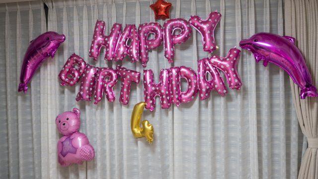 子どもの誕生日をバルーンでお祝い!飾りつけるとグッと華やかになるぞ!
