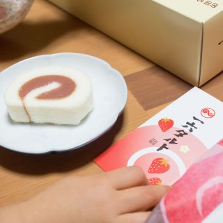 【愛媛土産】一六タルトに季節限定、いちごのタルト「あまおう苺」が登場したぞ!