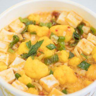 カップヌードル 旨辛チーズスンドゥブ味が寒い冬に最適だぞ!