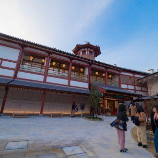 新規オープンしたばかりの道後温泉別館「飛鳥乃湯泉」は観光客も行きやすい!メッチャ綺麗で気持ちが良いぞ!