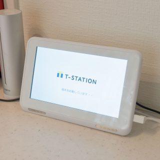 東京ガス契約者なら無料で貰えるタブレット「T-STATION」をもらってきたけどちょっとモサッとしててストレス感じるぞ…!