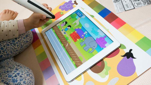 タッチして色を探せる!iPad連携のおもちゃ「いろキャッチペン」がデジタルなのにアナログ感あって楽しいぞ!