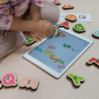 iPadやAndroidタブレットと組み合わせて数字やアルファベットを学べる!marbotic(マーボティック)Smartが知育に良いぞ!