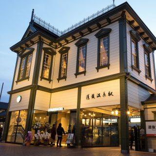 【愛媛】明治洋風建築の「道後温泉」駅舎が丸ごとスタバになって2Fも入れるぞ!