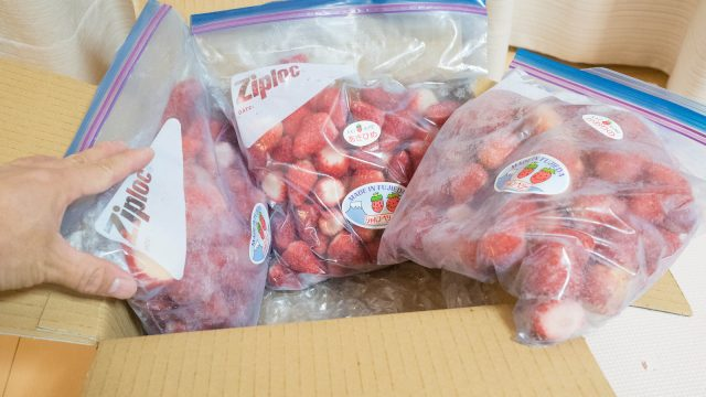 ふるさと納税で3kgの冷凍いちご!シャーベットみたいで美味しいぞ!