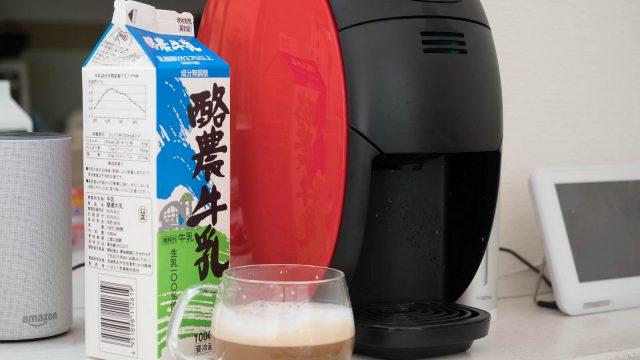 ネスカフェバリスタと牛乳でフワッフワのカプチーノが作れるぞ!