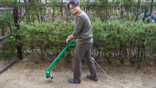 【家庭でも安心!】マンションや戸建ての芝や草刈りに!ナイロン式電動草刈機がメチャクチャ便利で買わなかった事を後悔するレベルだぞ!